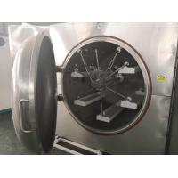 Quality Iran Vacuum Microwave Drying Equipment for sale