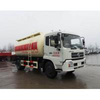 Quality DongFeng 20 square cement mixer (CSC5160GFLD Chu Sheng cement mixer ) for sale