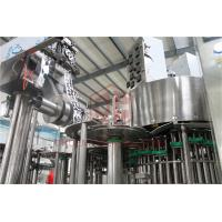 Quality Yogurt Pulpy Puree Jelly Sauce Filling Machine For HDPE Bottle Electric Driven for sale