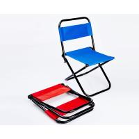 Buy Sturdy powder-coated aluminum frame supports 225 pounds Outdoor Camping Chair with ASTM at wholesale prices