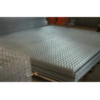 Quality China competitive price hot galvanized reinforcing welded wire mesh with Europe standard for sale