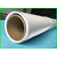 Quality Eco - Friendly 150gsm 190gsm 200gsm 250gsm Cardboard Paper Roll Glossy Printing Inkjet Photo Paper Roll For HP Printers for sale