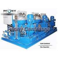 Quality Land Power Plant Fuel Oil Handling System Separator for sale
