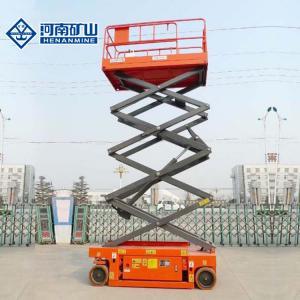 China 3.2 - 5.2km / H Scissor Lift Platform Hydraulic Drive 12m Lifting Height on sale