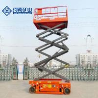 China 4 - 16m High Rise Scissor Lift Platform Lift Pendent / Remote Control Table Platform on sale