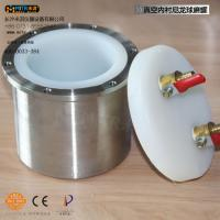 Quality Nylon Lined Vacuum Ball Mill Jar 100ml - 10L , Grinding Mill Jars ISO Passed for sale