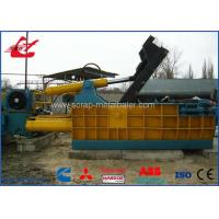 Big Capacity Scrap Metal Baler Press Machine For Waste Aluminum , Stainless Steel