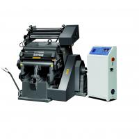Quality TYMK-750  Dual use high effective and high precision foil stamping and die cutting machine for sale