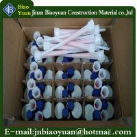 Buy Construction anchoring building anchorage adhesive BiaoYuan Anchoring Glue factory at wholesale prices