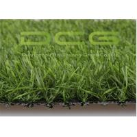 Buy cheap Artificial Grass Landscaping UV Resistance For Kids' Play Area And School Playground from wholesalers