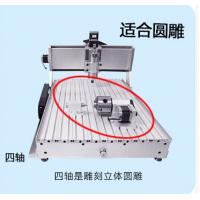 Quality CNC ROUTER ENGRAVING MACHINE ENGRAVER 6040T COOL SPINDLE MOTOR VFD 800W for sale
