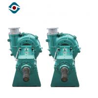 Quality High Capacity Horizontal Centrifugal Slurry Pump Double Casing for Potash Fertilizer for sale