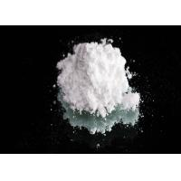 Buy Excellent Hand Feeling Silica Matting Agent , EINECS No. 231-545-4 Matte Clear at wholesale prices