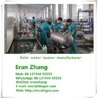 China Solar water heater price We are solar geyser China manufacturer  YY7 on sale