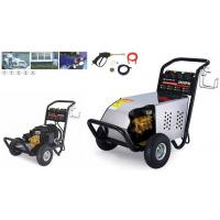 China High Performance Mobile High Pressure Washer / Electric Water Pump Cleaner on sale