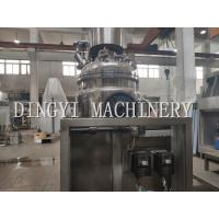 Quality Powerful Industrial Homogenizer Equipment / SS304 Ointment Manufacturing Machine for sale