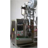 Quality Automatic Liquid Packaging Machine for sale