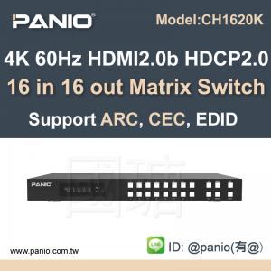 Quality True 4K HDMI Matrix 16 in 16 out Switch with 18Gbps with ARC Function for sale