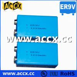 Quality smoke detector battery ER9V 1200mAh for sale