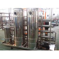 Quality 1000L / H Drinking Water Treatment Systems , UV Ozone Drink Water Purification Systems for sale