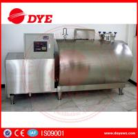 Quality Used Sanitary Stainless Steel Cooling Milk Tank Horizontal Vertical Driect for sale