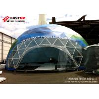 Buy Aluminum Frame Geodetic Dome Party In Manchester, England Geodesic dome Event at wholesale prices