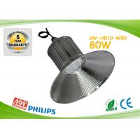 Quality Silver Aluminum Energy Efficient High Bay Lighting High Lumen 80w for sale