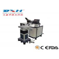 Quality DXHM400W Manual Laser Welding Machine / Laser Spot Welding Machine Deep Penetration for sale