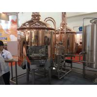 Quality Nice price used micro craft beer brewing restaurant equipment for sale for sale