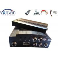 Quality 4 Cameras HDD Bus People Counter Car Video Surveillance and Tracking for sale