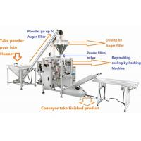 Quality 100g 200g 500g Starch Packing Machine With Schneider PLC Computer Control System for sale