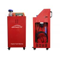 Quality Petrol Engine Flush Machine Oil Cleaner For Car Center 430*400*1000mm for sale