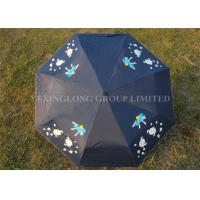 Quality Colour Changing Large Folding Umbrella  , Creative Water Magic Umbrella As Seen On Tv for sale