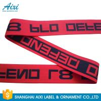 Quality Custom Fashionable Men's Underwear Polyester Woven Garment Tape for sale