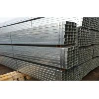 Quality Electric Resistance Welded Galvanized Steel Square Tubing Q195 Q235 BS1387 DIN1626 for sale