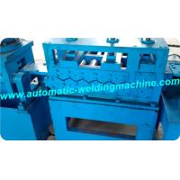 Buy cheap 8mmx100mm Flat bar straightening and cut to length line for cold roller steel from wholesalers
