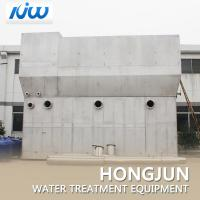 Buy cheap Carbon Steel River Water Treatment Plant For Filter River Water To Tap Water from wholesalers