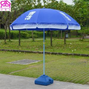 Quality Professional Customized Outdoor Advertising Umbrella 210D Oxford Fabric Beach Umbrella for sale