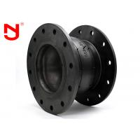 Quality Spool Type EPDM Rubber Expansion Joints Manufacture in China with Reasonable Price for sale
