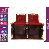 Quality Fire Retardant Commercial Fabric Auditorium Theater Seating / Concert Hall Chairs for sale
