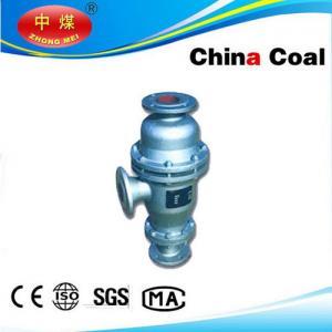 China SPB Water Jet Vacuum Pump on sale