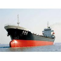 Quality Marine Coating Series Of  Waterline Parts Ship Boat Paint Industrial Coating Solutions for sale