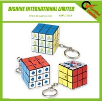 Quality Puzzle cube for sale