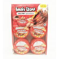 Quality Cola Pop / Cola Flavor Healthy Compressed Candy Packed In Plastic Round Bottle for sale