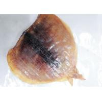 Quality Fresh Sweet Squid  Body Raw Material for sale