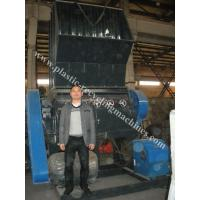 Electric Waste PET Bottle Recycling Plastic Crusher , Plastic Shredding Equipment for sale