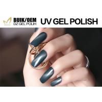 Quality 3D Magnetic Cat Eye Gel Nail Polish 10ml Soak Off Nail Polish Tasteless for sale