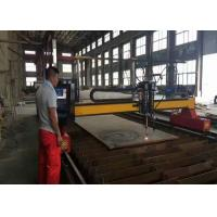 Quality CNC High Definition metal stainless steel iron  cutting machine for sale