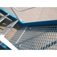 Quality high strength waterproof concrete stainless steel grating price for sale