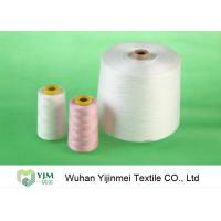 Quality AAA Grade 40s/2 40S Raw White Virgin Polyester Ring Spun Yarn For Sewing Thread for sale